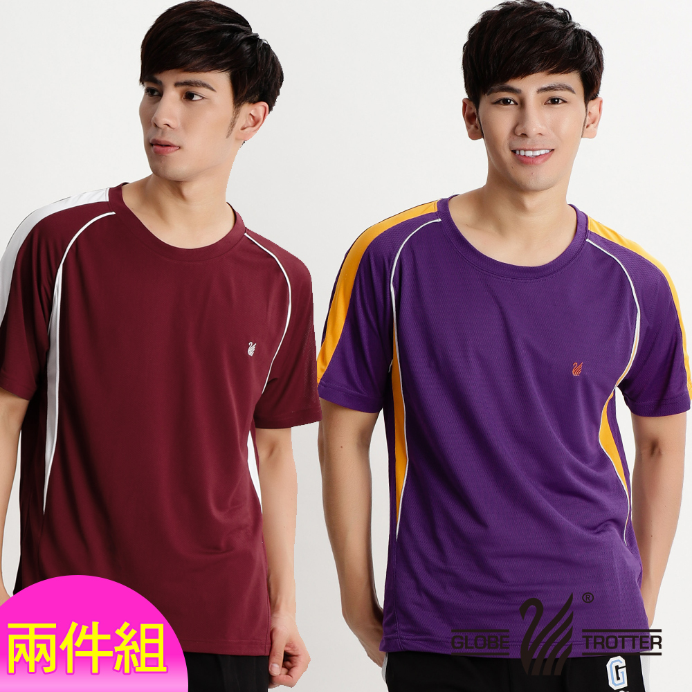 两件组_中性款MIT圆领吸湿排汗机能衫S079(紫+红)