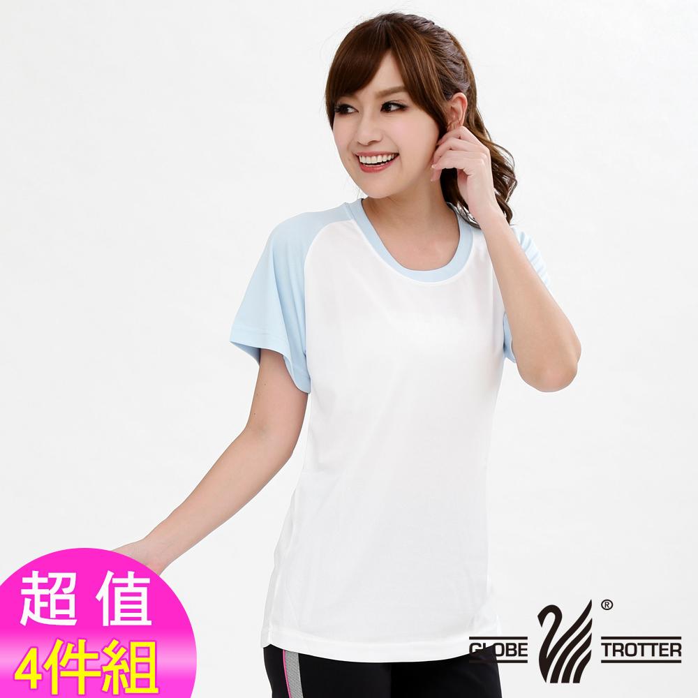 四件组_MIT中性款吸排圆领衫S0703白蓝