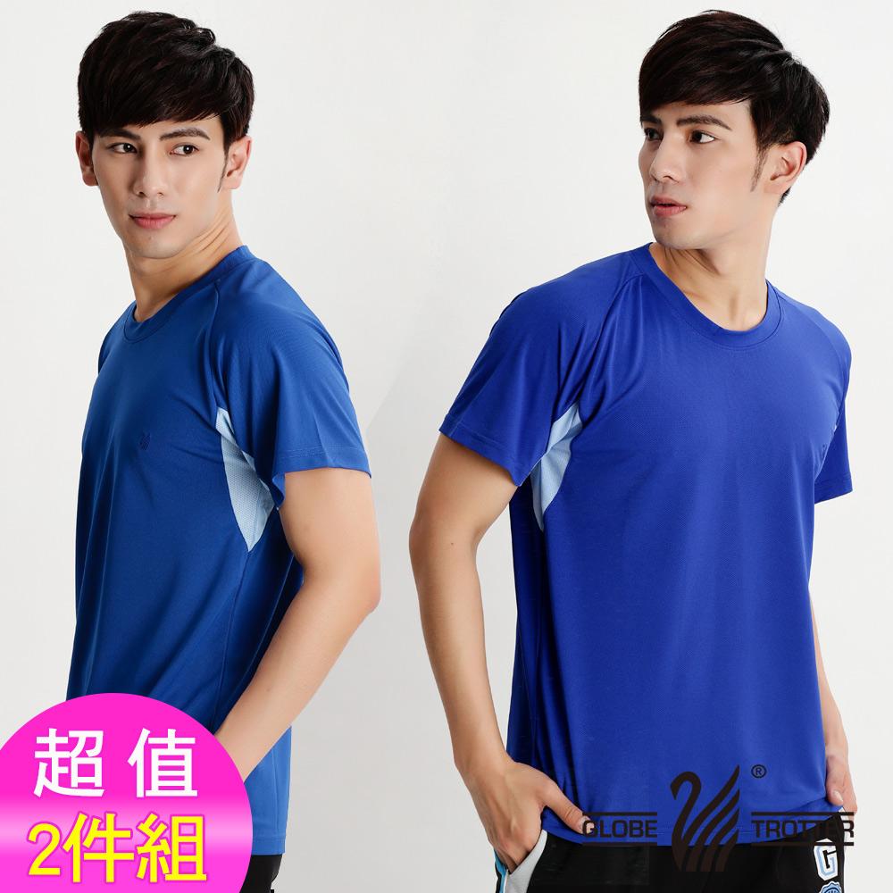 两件组_MIT中性款吸排透气圆领衫S0705深蓝