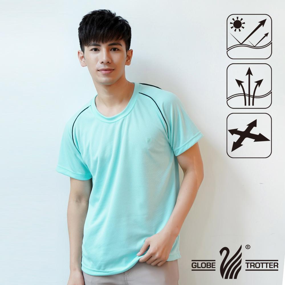 【游遍天下】台湾制中性款凉感圆领吸湿排汗机能衫S0707
