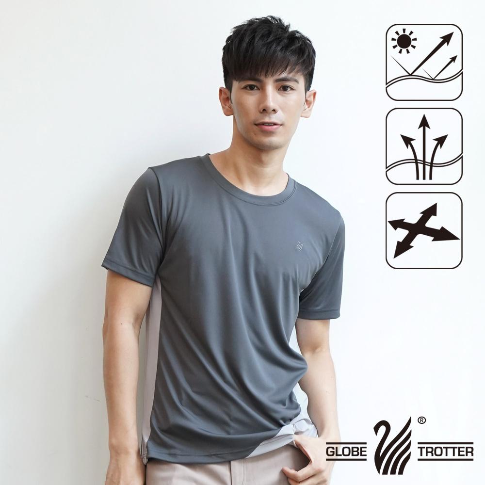 【游遍天下】台湾制中性款双配色凉感吸湿排汗圆领衫S0708