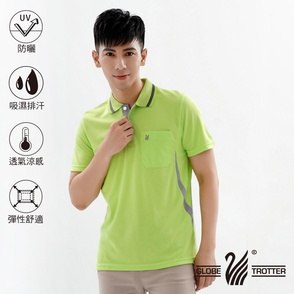 MIT男款休闲抗UV吸湿排汗机能POLO衫S157果绿
