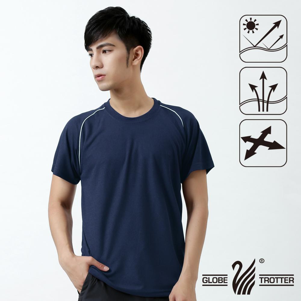 台湾制中性款凉感圆领吸湿排汗机能衫S0707丈青