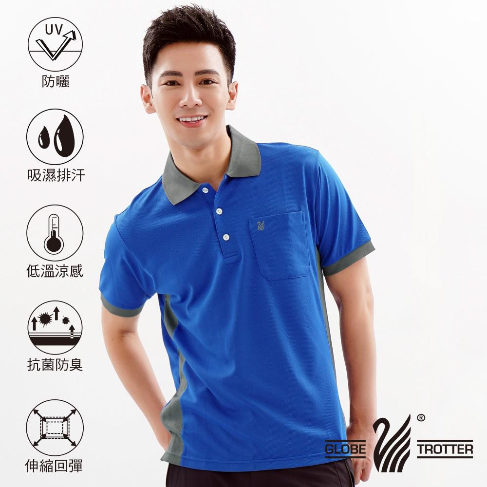 MIT男款休闲抗UV吸湿排汗机能POLO衫S138蓝色