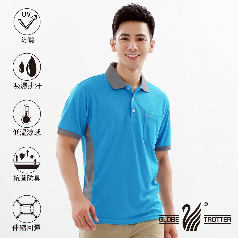 MIT男款休闲抗UV吸湿排汗机能POLO衫S138中蓝