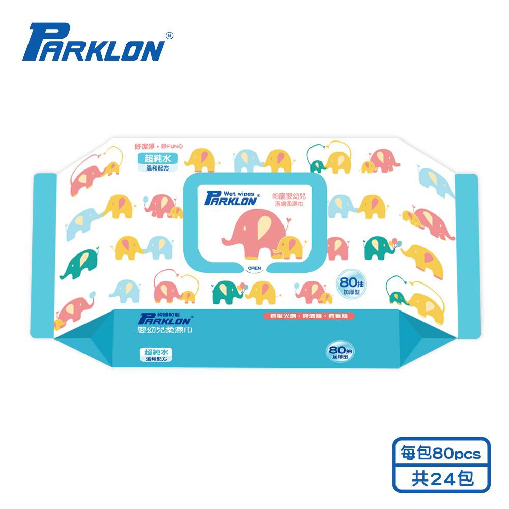 【BabyTiger虎兒寶】PARKLON 韓國帕龍嬰幼兒柔濕巾 (加厚款)24包~限時特價