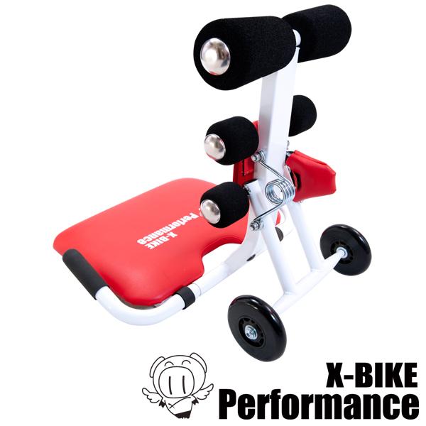 Performance 台灣精品 X-BIKE 10800美腹機 多效合一