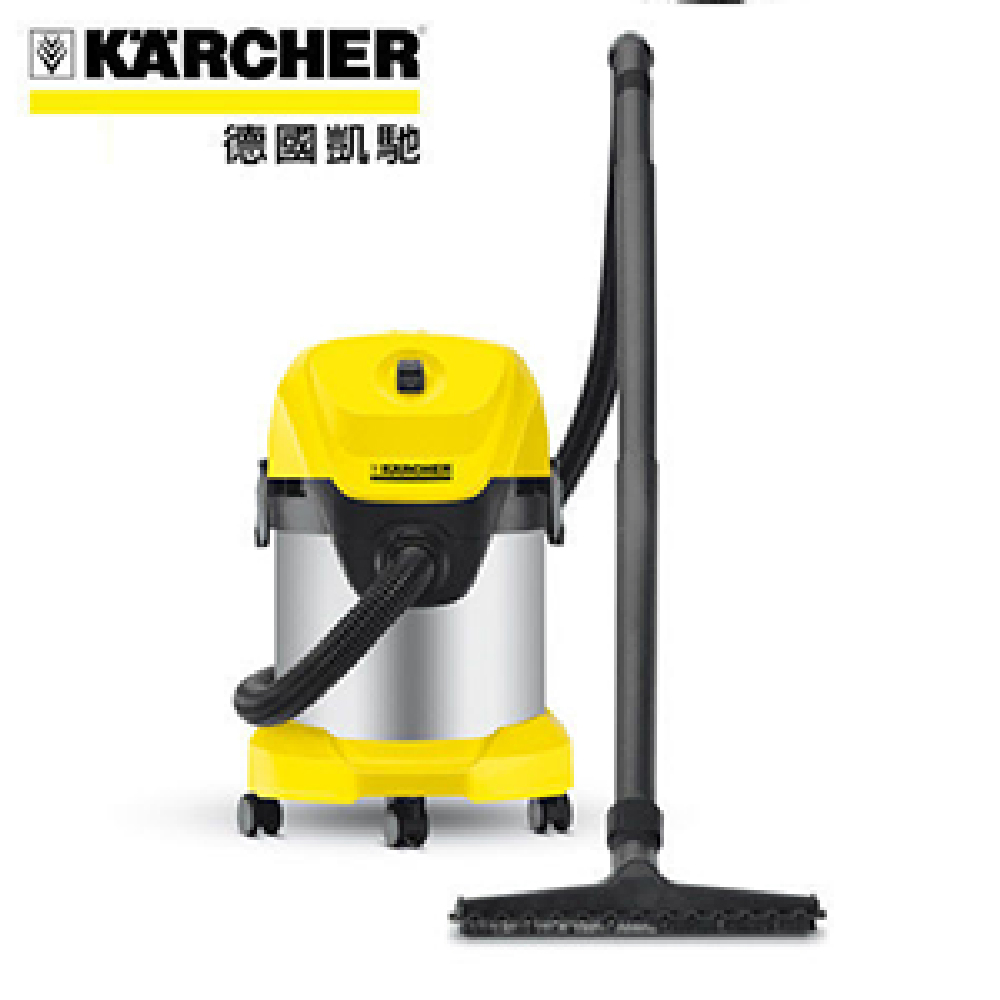 【Karcher德國凱馳】 乾濕兩用吸塵器WD3300