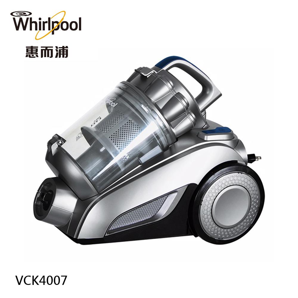 【惠而浦 Whirlpool】550W多氣旋無集塵袋吸塵器 VCK4007