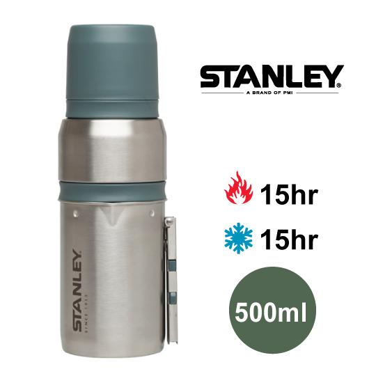 【美國Stanley】露營系列手沖真空保溫咖啡瓶組500ml(不鏽鋼原色)