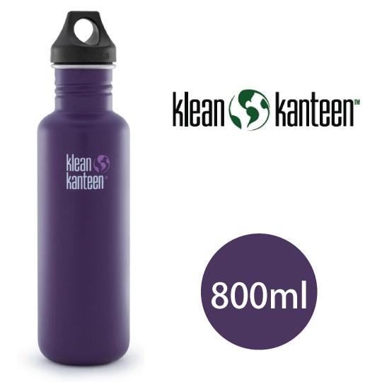 【美国Klean Kanteen】不锈钢瓶800ml_浆果紫