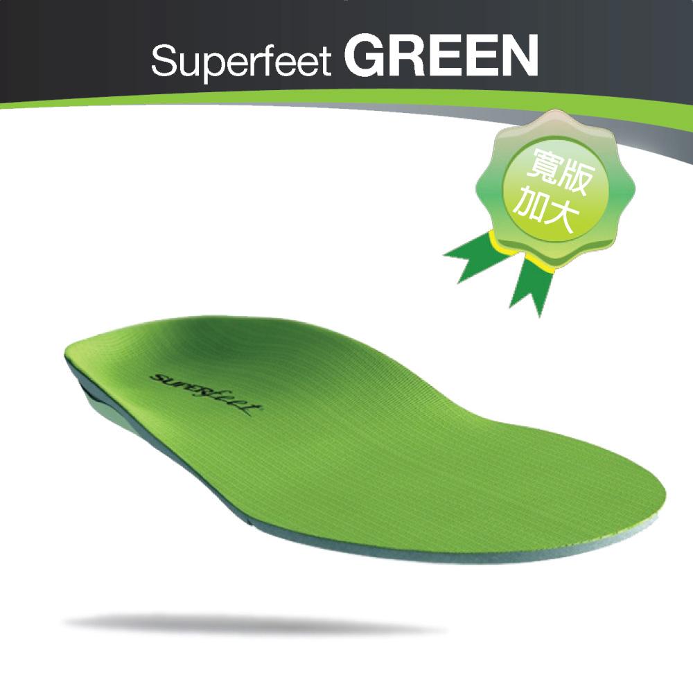 【美国SUPERfeet】健康超级鞋垫-绿色宽版