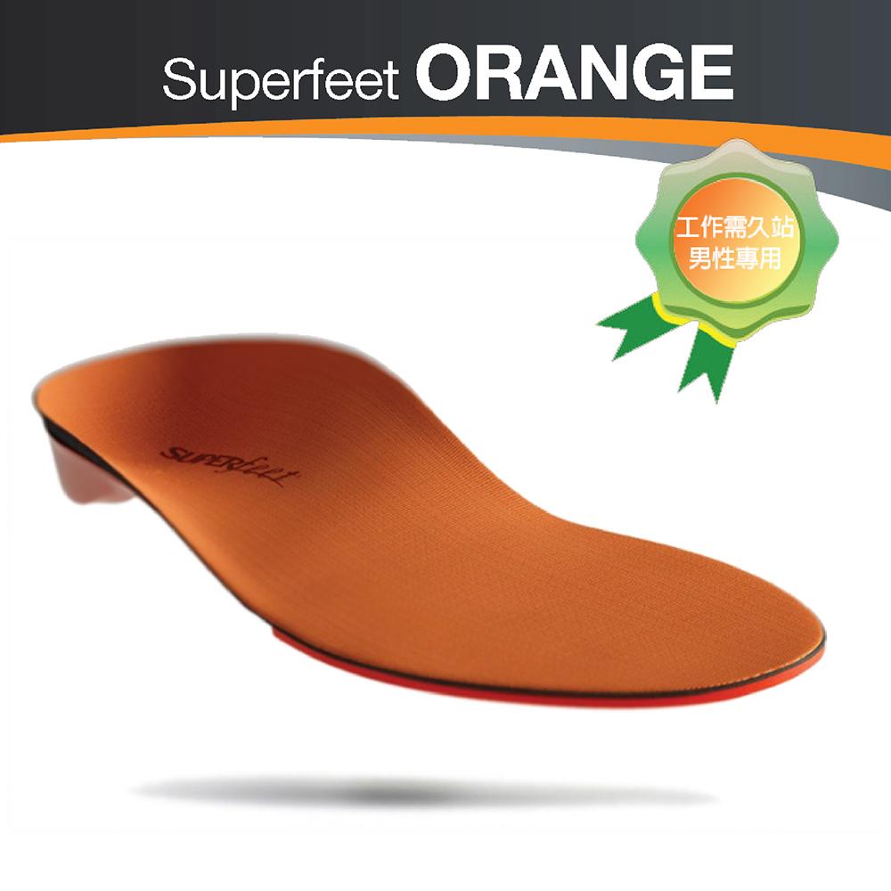 【美国SUPERfeet】健康超级鞋垫-橘色