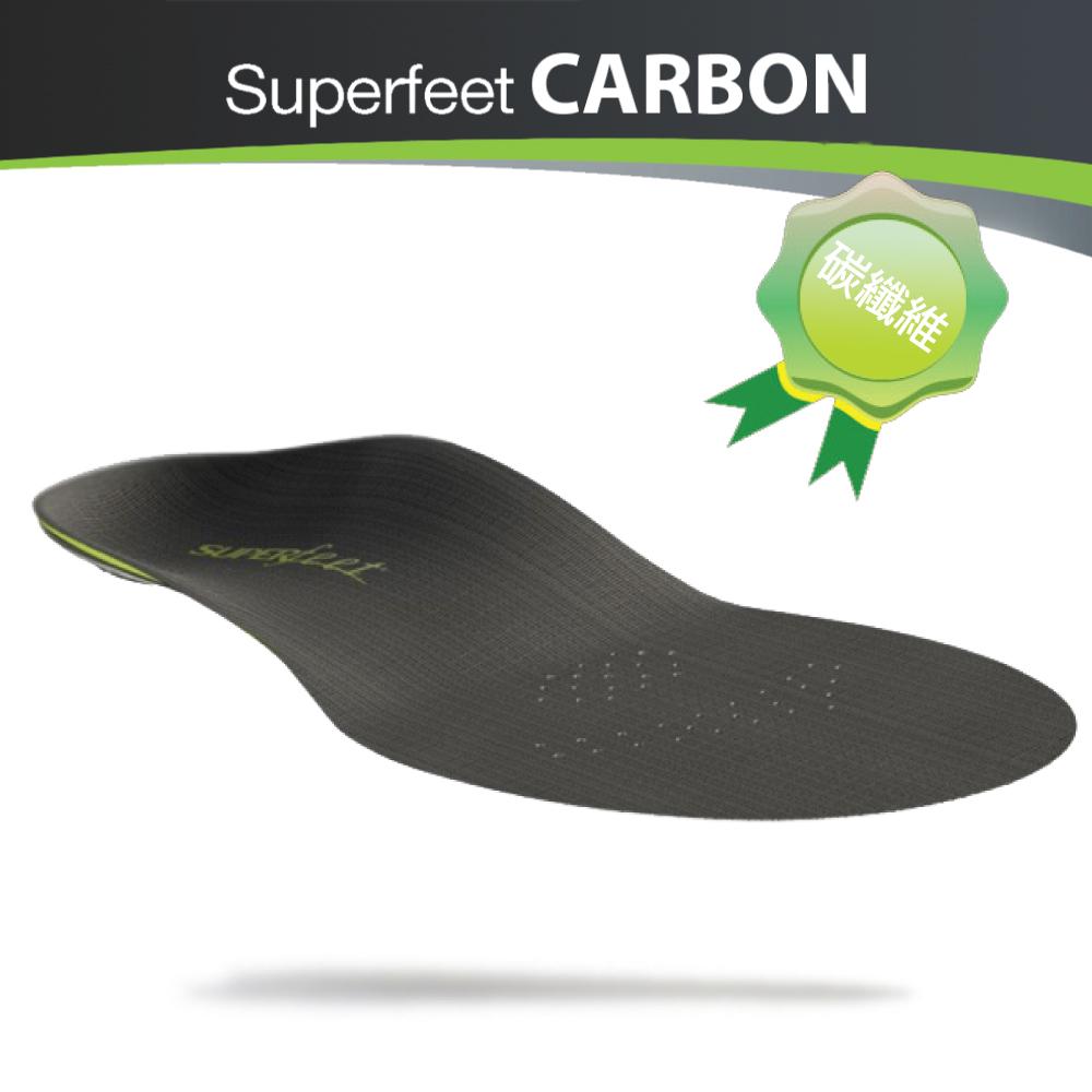 【美国SUPERfeet】健康超级鞋垫-碳纤维