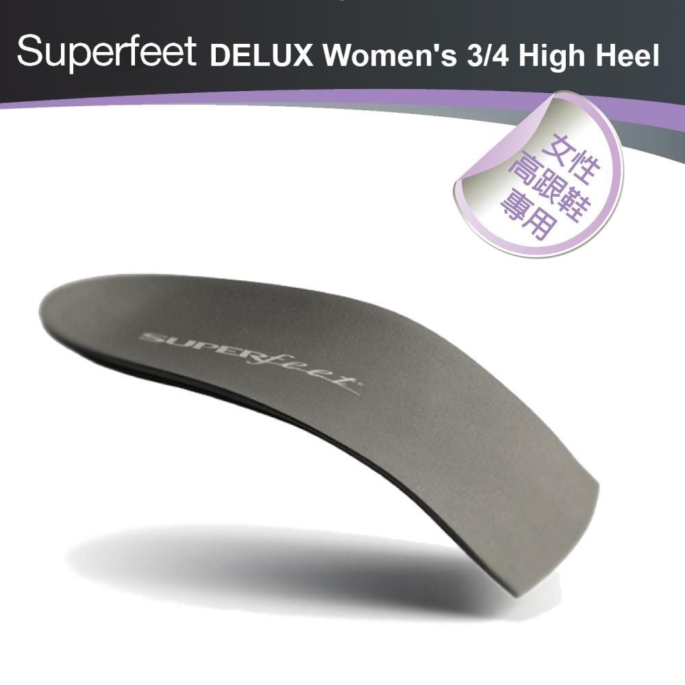 【美国SUPERfeet】健康超级鞋垫-女性高跟鞋