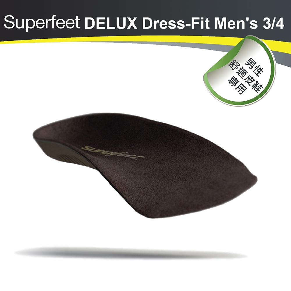 【美国SUPERfeet】健康超级鞋垫-男性舒适皮鞋