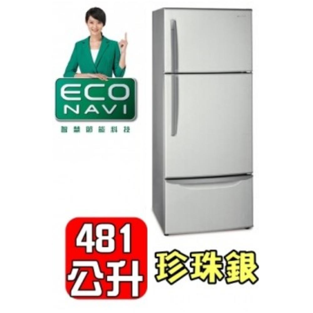 ~加碼贈好禮~~Panasonic國際牌~481公升ECONAVI三門變頻冰箱 NR~C4