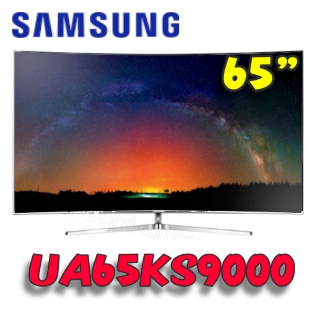 ~回函贈好禮~Samsung 三星 65吋4K UHD LED超薄曲面量子液晶電視 UA6