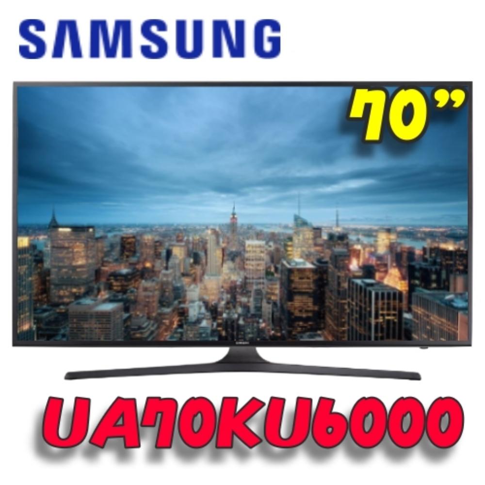 ~回函贈好禮~Samsung 三星 70吋4K UHD LED液晶電視 UA70KU600