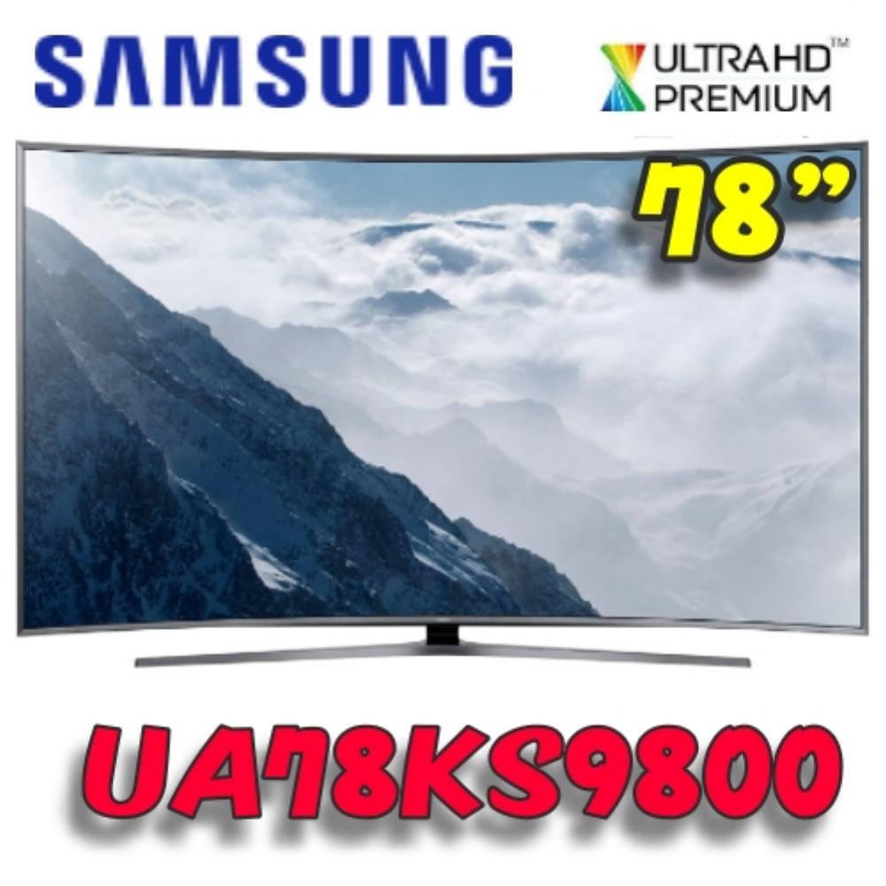 ~回函贈好禮~Samsung 三星 78吋4K UHD LED超薄曲面量子液晶電視 UA7