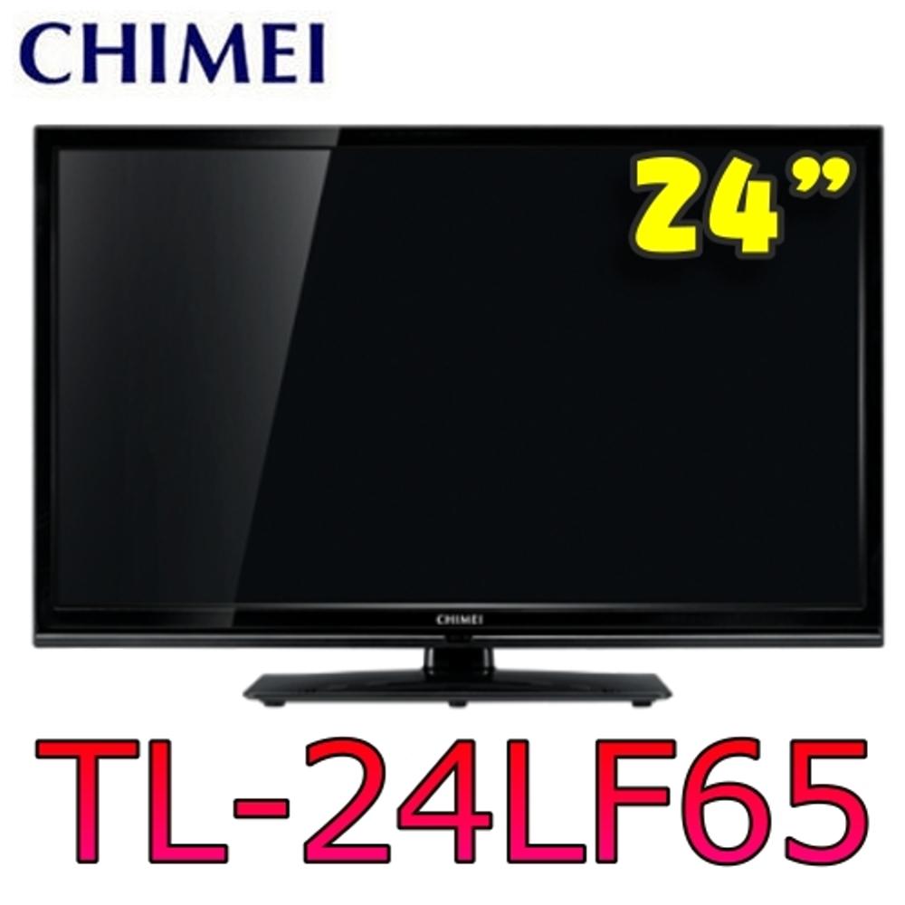 CHIMEI奇美 24吋 FHD液晶顯示器~TL~24LF65~
