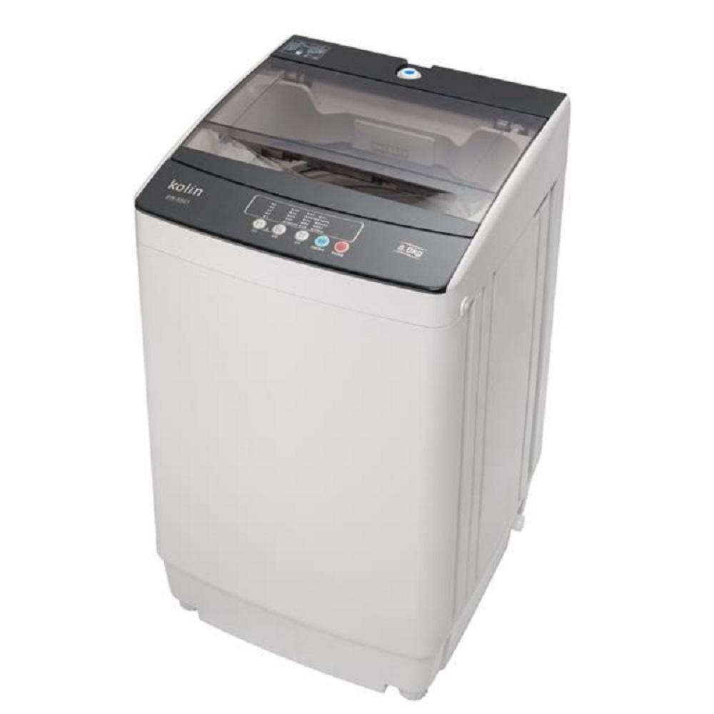 KOLIN 歌林 8公斤 单槽全自动洗衣机 BW-8S01