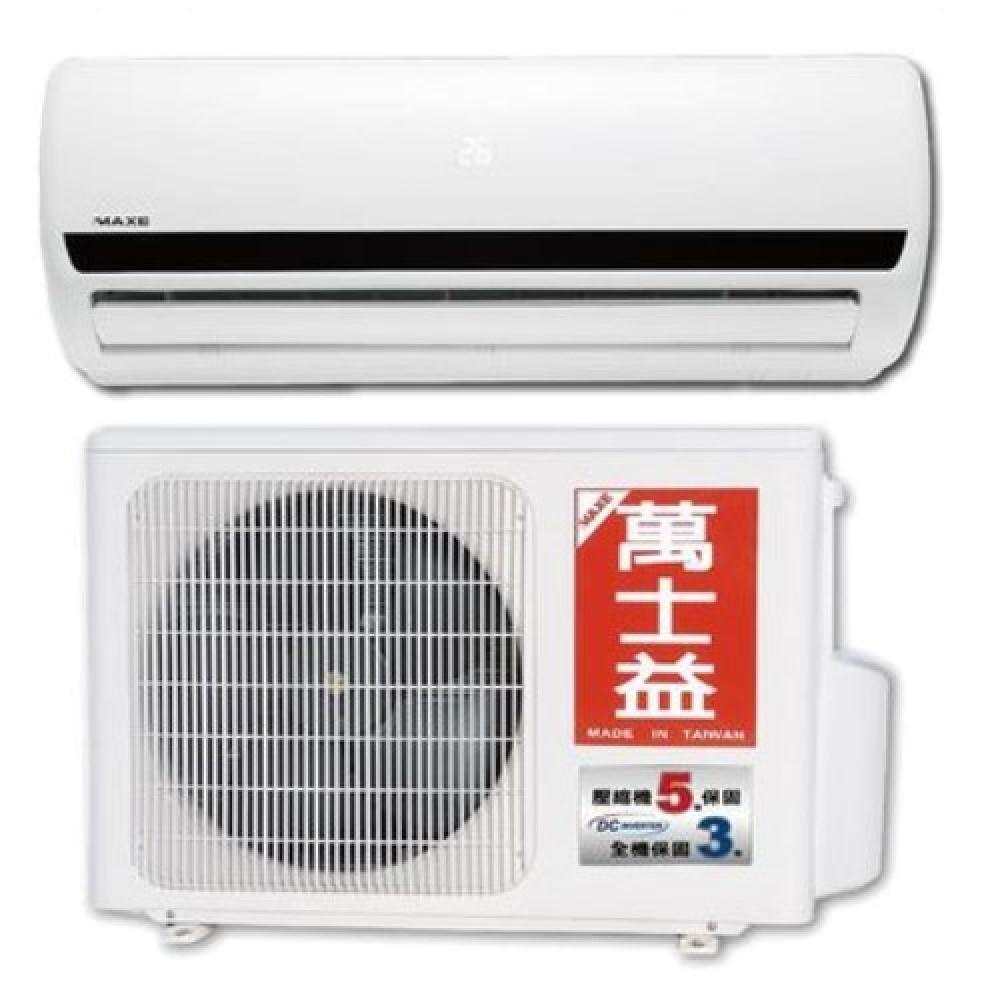 萬士益變頻冷暖分離式冷氣MAS-28VH/RA-28VH