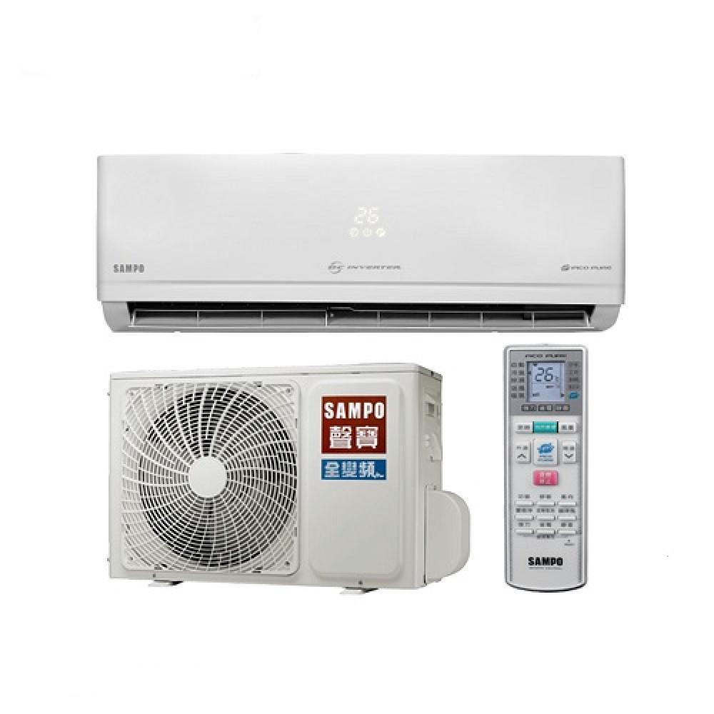 SAMPO聲寶變頻冷暖分離式冷氣3坪AU-PC22DC1/AM-PC22DC1頂級型