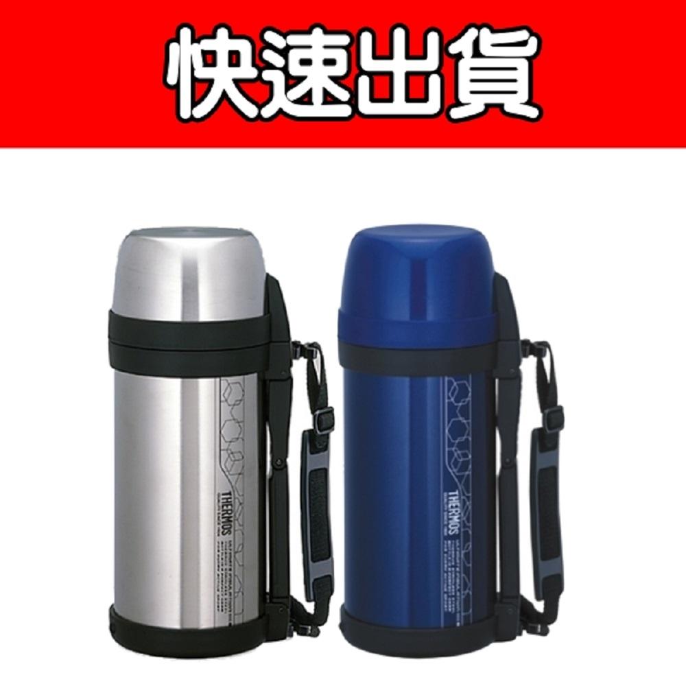 THERMOS膳魔師 1650ml燜燒罐(與FDH-1705同款) FDH-1705_MTB金屬藍
