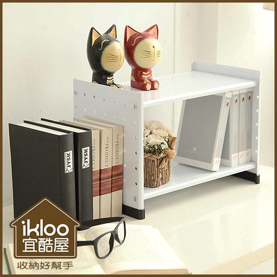 【ikloo】贵族风可延伸式组合书架1入◆黑白两色可选
