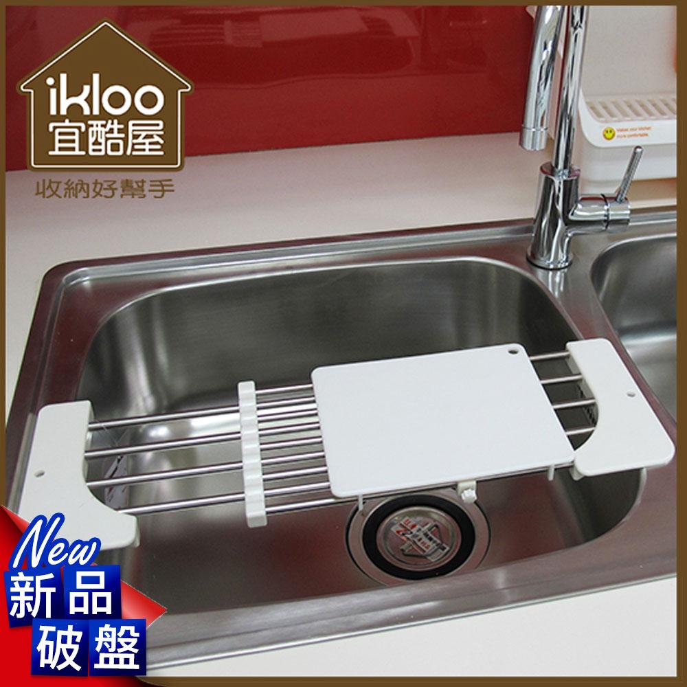 【全廉优惠】原售价499↘下杀【ikloo】不锈钢厨房砧板沥水架