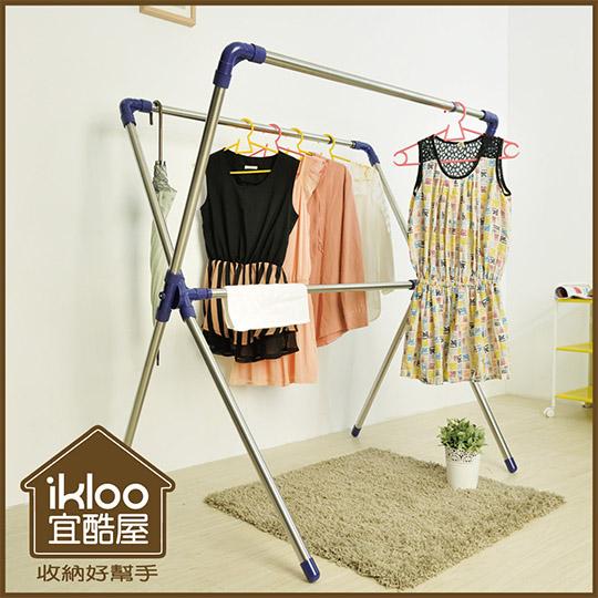 【ikloo】X型不鏽鋼延伸衣架