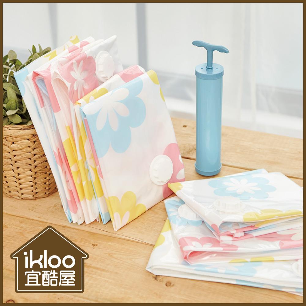 【ikloo】花漾真空壓縮袋加厚款(13件組)
