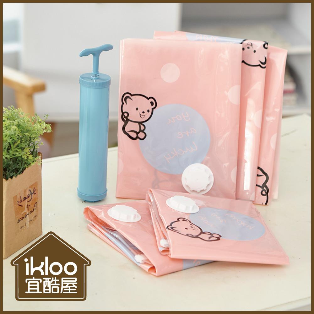 【ikloo】小熊真空壓縮袋加厚款(13件組)