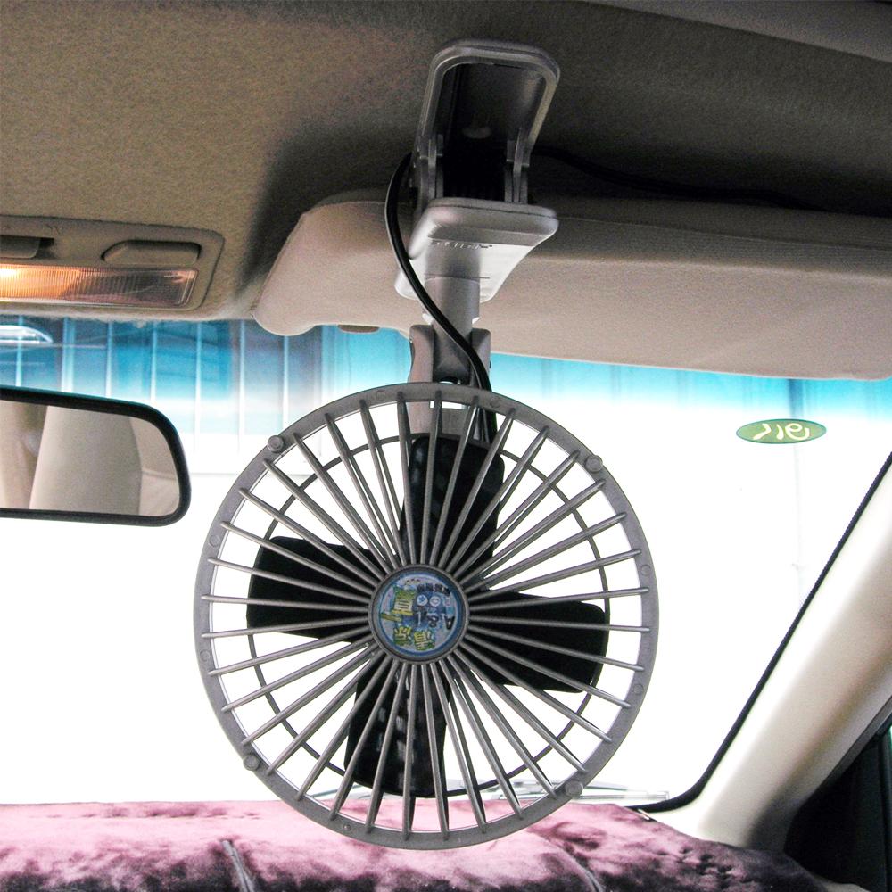 車藝智慧夾式車用風扇12V