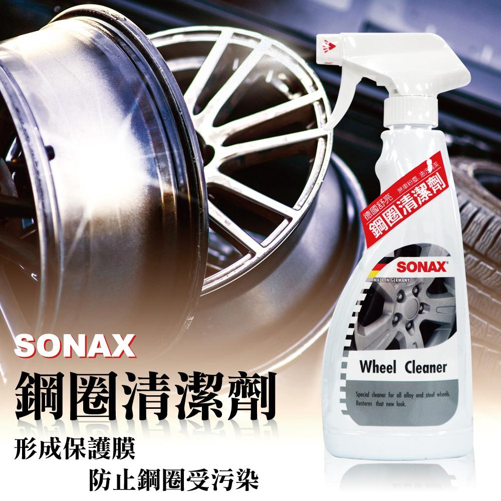 【SONAX】鋼圈清潔劑500ml