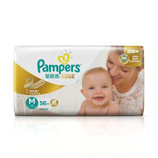 幫寶適 特級棉柔 嬰兒紙尿褲 (M) 56片x4包