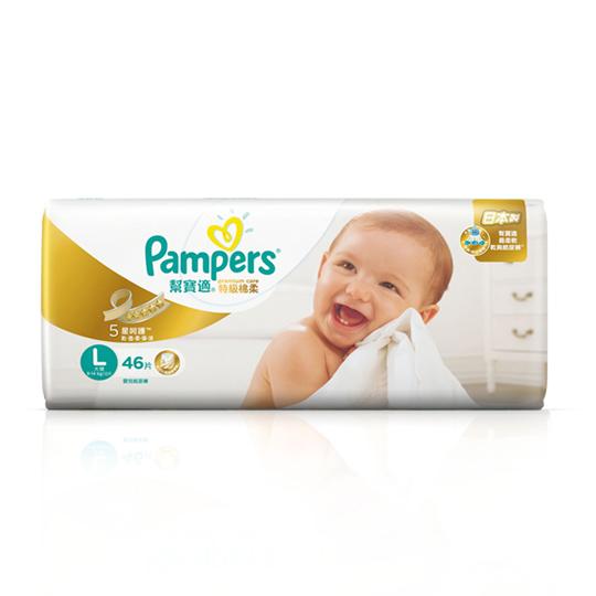 幫寶適 特級棉柔 嬰兒紙尿褲 (L) 46片 x4包