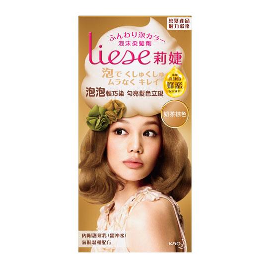 莉婕Liese 泡沫染髮劑 魅力彩染系列 奶茶棕色