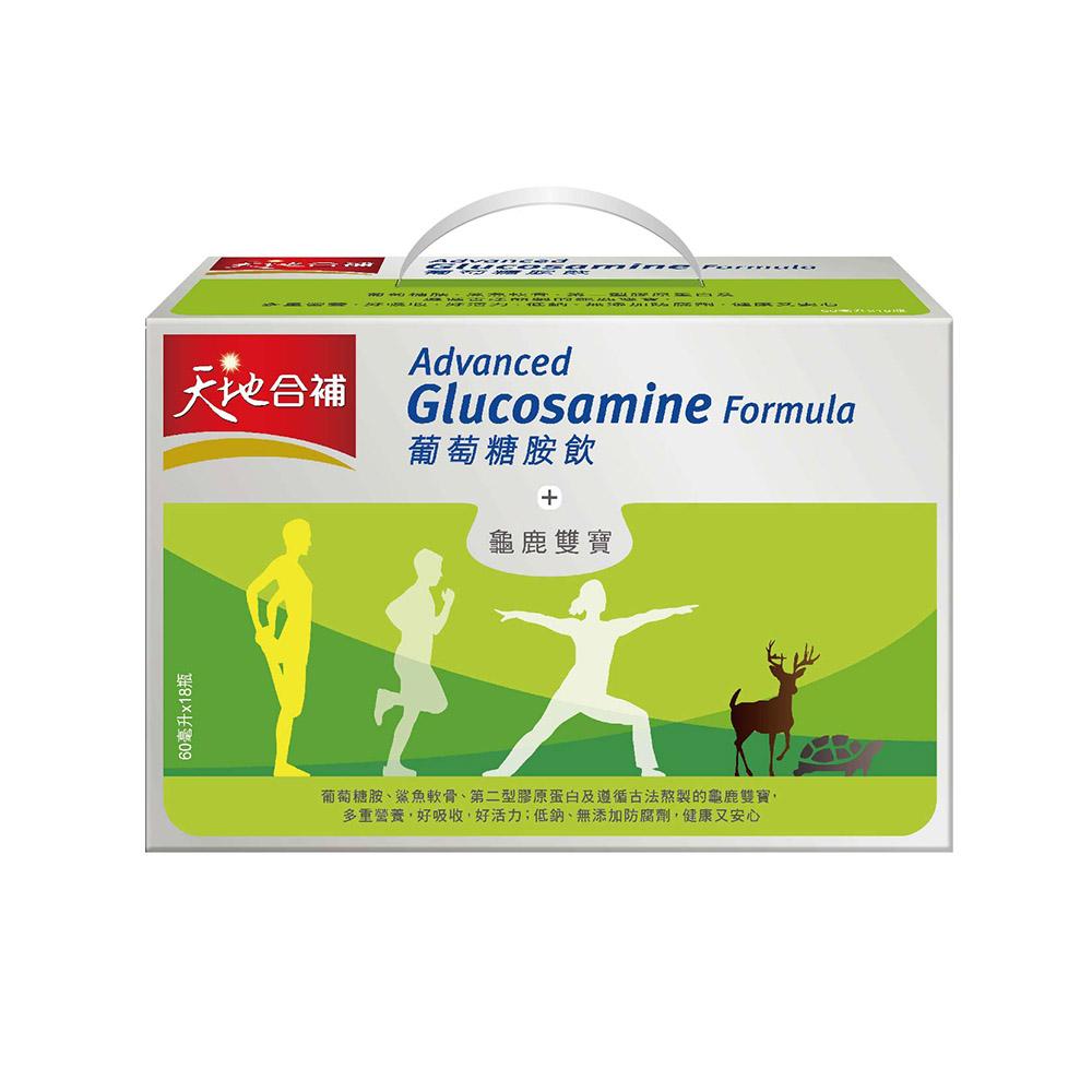 《天地合补》葡萄糖胺饮 (60ml*18入)