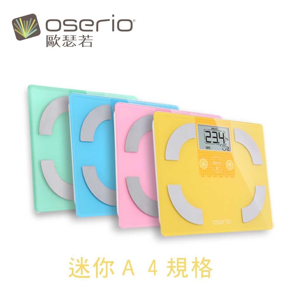 oserio歐瑟若 數位彩色精靈體脂計 FLG-341