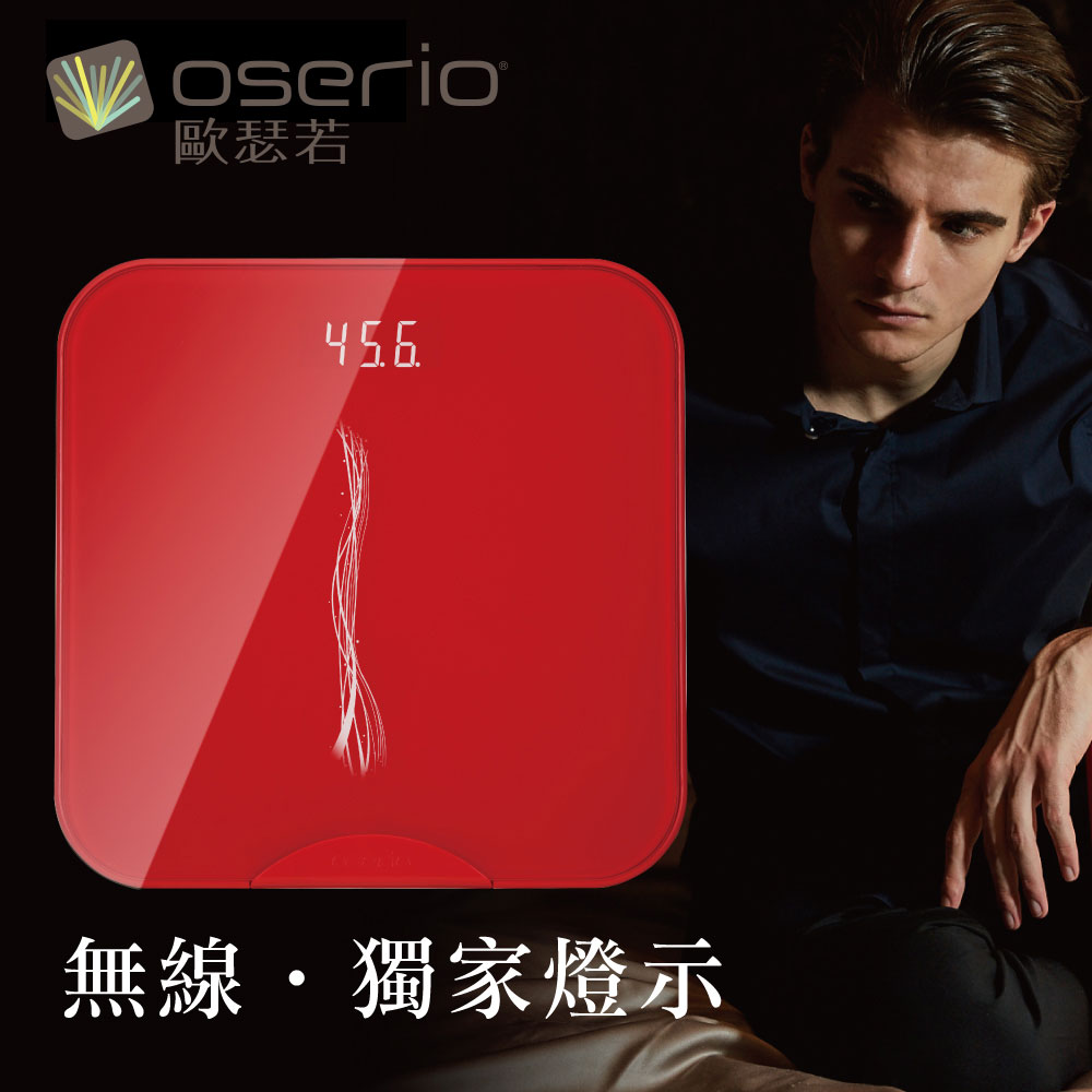 OSERIO 無線星光BMI體重計 MTG-305R