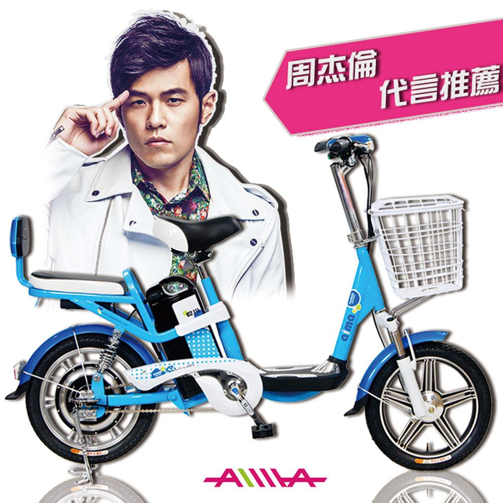 预购7/25陆续客约出货【AIMA 爱玛】电动 48V锂电 轻便 脚踏助力 电动辅助自行车