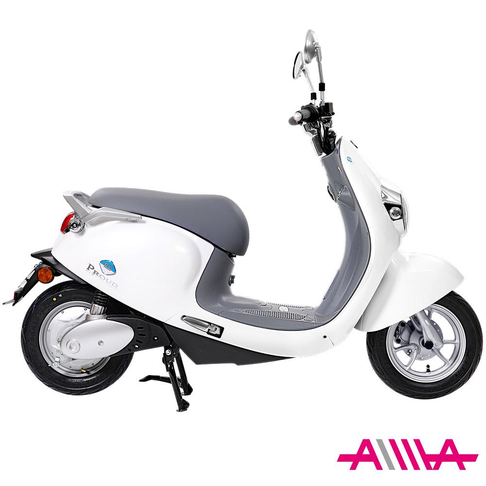 【AIMA爱玛】 麦 48V铅酸 LED光圈 智能制动 高性能减震 搭配智能防盗 电动自行车