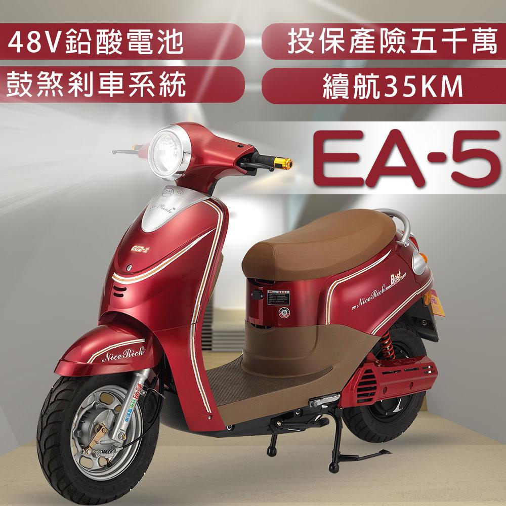 【e路通】EA-5 伟士达人 48V 铅酸 鼓煞刹车 直筒液压前后避震 电动车 (电动自行车)