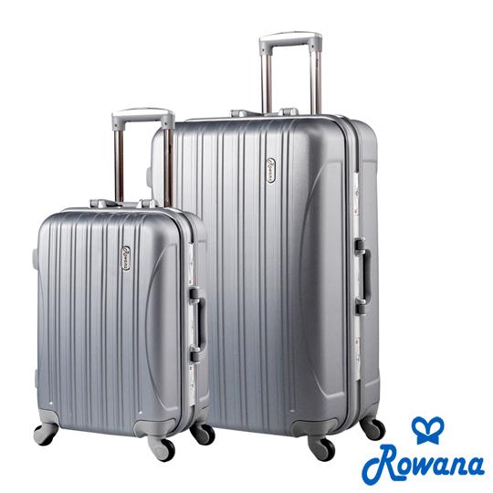【Rowana】超旅程未来铝框行李箱 20+28吋 (星光银)