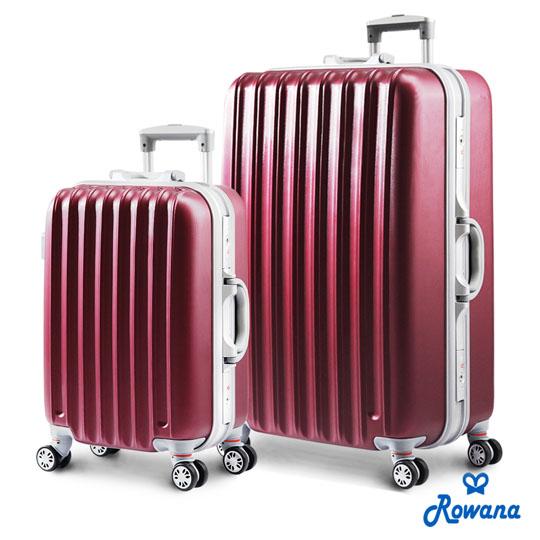 【Rowana】经典直条铝框旅行箱20+28吋 (酒红)
