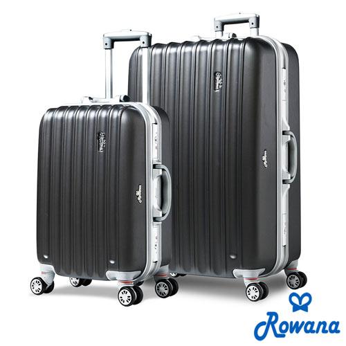 【Rowana】经典直条铝框旅行箱20+28吋 (铁灰)