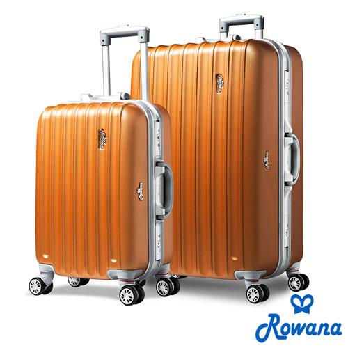 【Rowana】经典直条铝框旅行箱20+28吋 (亮彩橘)