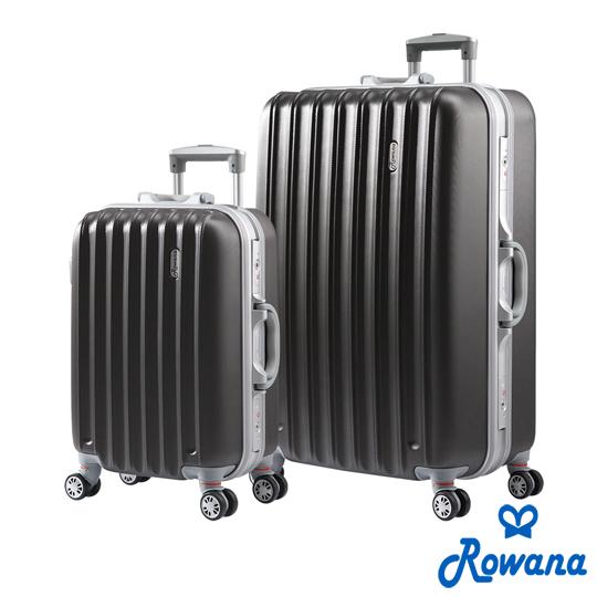 【Rowana】经典直条铝框旅行箱20+28吋 (七色任选)
